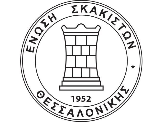 Ένωση Σκακιστών Θεσσαλονίκης